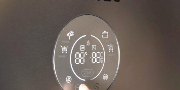 Display de temperatura del frigorífico Brandt